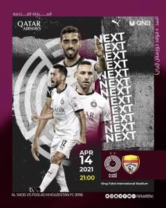پوستر باشگاه السد قطر برای مصاف با فولاد ایران