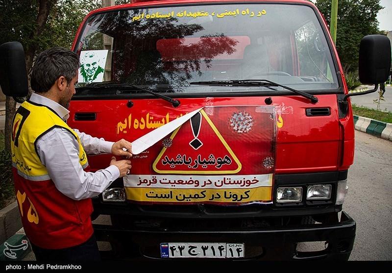 استان قزوین یک دست قرمز شد؛ بستریها ۳۰۰ نفر بیشتر از بهبودیافتگان شد