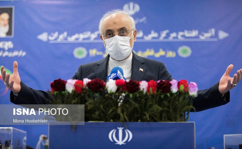 عکس/ مراسم افتتاح مرکز ملی فناوری کوانتوم در سازمان انرژی اتمی