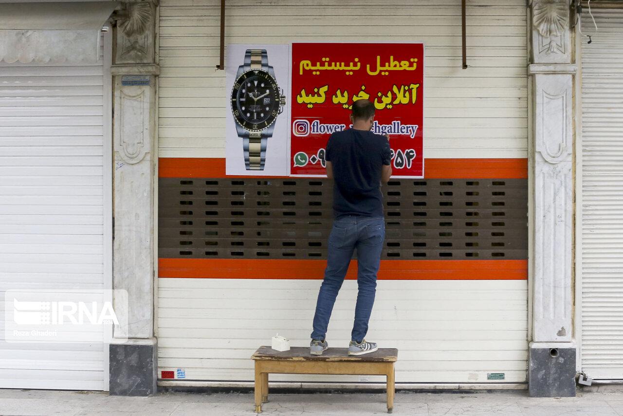 وضعیت قرمز کرونایی در شهرهای تبریز، رشت، شیراز و قم