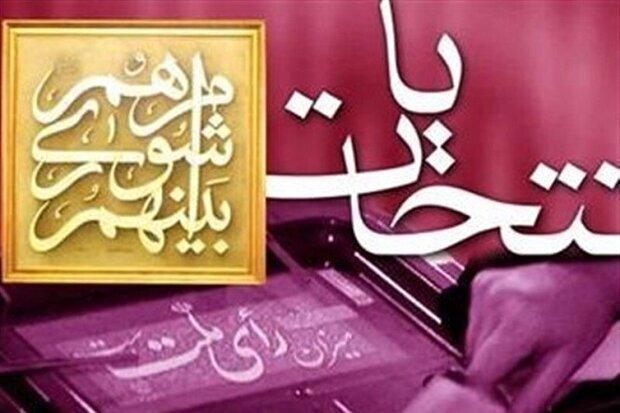 صلاحیت بیش از ۹۰ درصد کاندیدا در هیئت اجرایی خوزستان تأیید شد