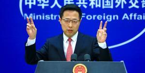چین: مسلمانان سراسر جهان مدتهاست که گرفتار آمریکا هستند