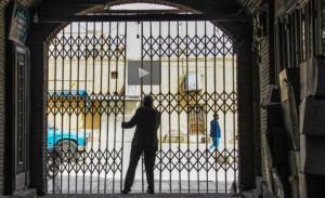 وضعیت شهرهای ایران در محدودیتهای کرونایی