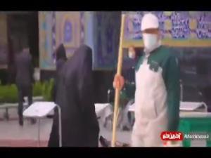 تنظیف حرم امام رضا(ع) در آستانه ماه مبارک رمضان