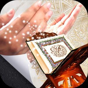 صوت/ تلاوت جزء اول قرآن کریم در آغازین روز ماه مبارک رمضان