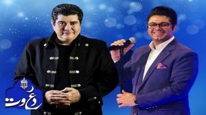 سالار عقیلی و حجت اشرفزاده برای «دعوت» خواندند