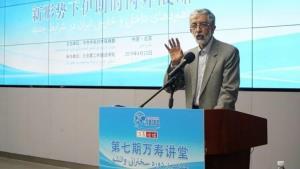 حداد عادل: ایران به روابط با چین اهمیت زیادی می دهد