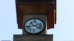 هتتریک ساعت شگفتانگیز «شمسالعماره» در ۱۵۰ سال