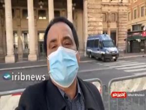 تدابیر شدید امنیتی اطرف کاخ نخست وزیری ایتالیا
