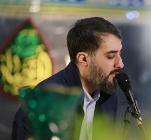 مناجات ویژه ماه مبارک رمضان با نوای «محمدحسین پویانفر»