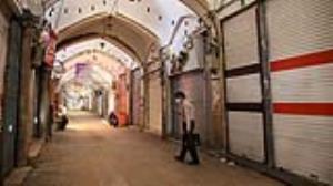 چشم صنوف به حمایتهای دولت خشک شد