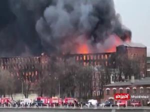 آتشسوزی عظیم در روسیه