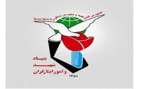 دلجویی رئیس بنیاد شهید از جانباز بابلسری