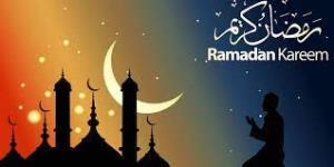 کلیپ زیبای استقبال از ماه مبارک رمضان