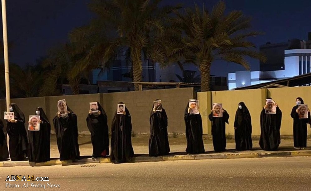 تظاهرات مسالمت آمیز مردم بحرین برای آزادی زندانیان