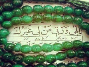 آخرین درخواست عابد عاشق از پروردگار