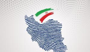 اثر انگشت با استامپ از انتخابات ۱۴۰۰ هم حذف شد