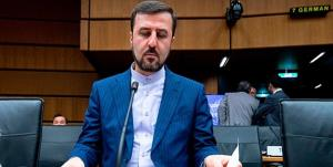 ایران در نامهای به آژانس خرابکاری در نطنز را تروریسم هستهای خواند