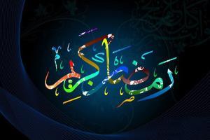 «اسما الحسنی» با حضور خوانندگان مطرح رونمایی میشود