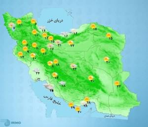 پیشبینی وضعیت آب و هوا؛ وزش باد و بارش پراکنده در اغلب شهرها