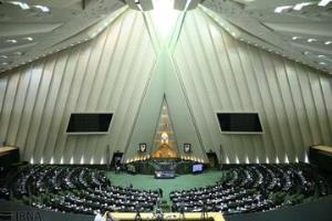 تجمع معلمان جدید مقابل مجلس