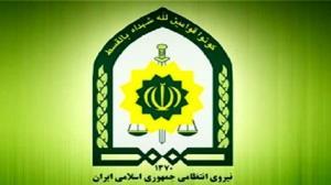 پلیس تهران بزرگ استخدام می کند