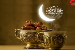مبلغ یارانه معیشتی ویژه ماه رمضان چقدر است؟