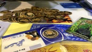 انهدام باند فروش سکههای جعلی در دامغان