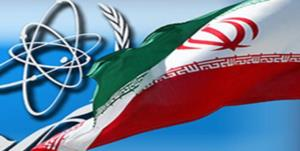 آژانس اتمی: ایران مقدمات آغاز غنیسازی ۶۰ درصد را تکمیل کرده است