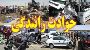 تصادف مرگبار نیسان و تریلی در آزادراه ساوه-تهران