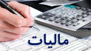 ادعای پیاده سازی نظام جامع مالیاتی، ۲۰ ساله شد!