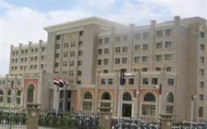 وزارت خارجه یمن اقدام تروریستی در تأسیسات نطنز را محکوم کرد