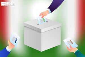 ثبتنام نهایی ۵۹۷ داوطلب برای تک کرسی تهران در انتخابات میاندورهای مجلس