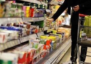 اعلام قیمت کالاهای پرمصرف ماه رمضان در یزد