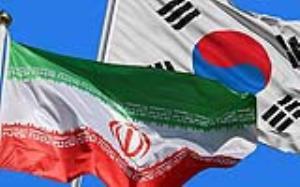 خبر جدید از همکاری ایران و کره