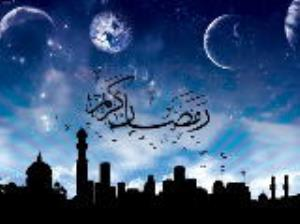 کتابشناسی ماه مبارک رمضان
