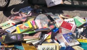 رونق بساط دستفروشان خیابان انقلاب در تعطیلی کتاب فروشیها