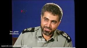 شعر خوانی حاج قاسم شهید از عطار نیشابوری