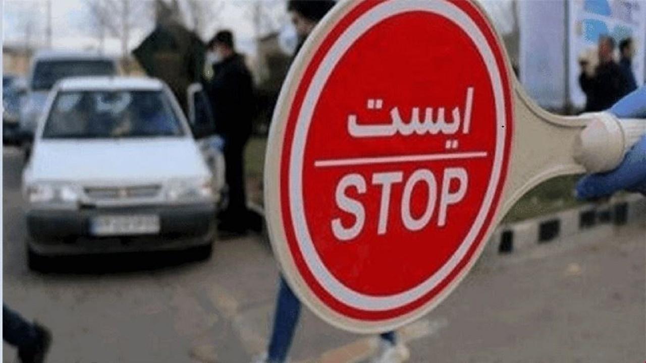 اعمال محدودیتهای تردد در شهر کرمان