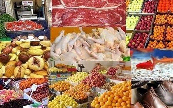 قیمت مصوب اقلام پرمصرف خانوار در بازار خوزستان