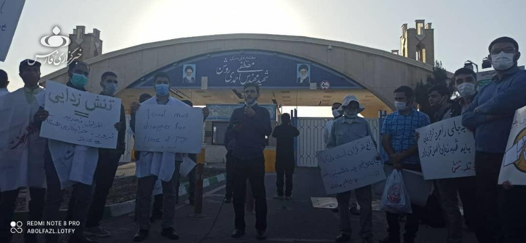 عکس/ تجمع دانشجویان مقابل سایت هسته ای نطنز