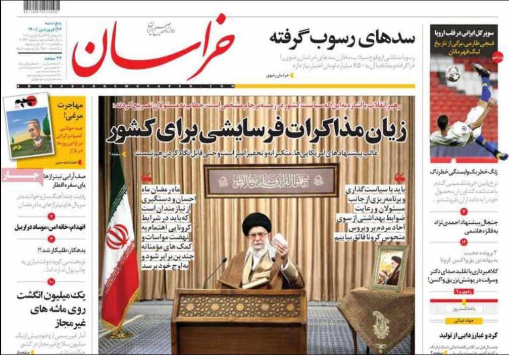 روزنامه خراسان/ زیان مذاکرات فرسایشی برای کشور
