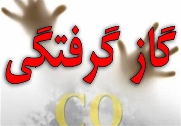 مرگ ۲ نفر بر اثر مسمومیت با گاز مونوکسید کربن در شهرک شهید چمران تبریز