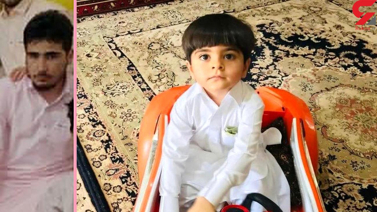 ماجرای آزادی گروگان ایرانی در پاکستان پس از ۱۰ سال از زبان خانوادهاش