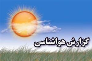 افزایش دما در آسمان خوزستان