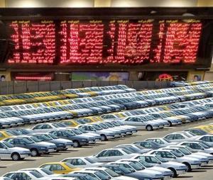 آیا عرضه خودرو در بورس در شرایط فعلی بازار مناسب است؟