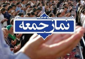 نماز جمعه تبریز برگزار نمیشود