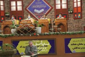 عکس/ مراسم ترتیل خوانی آنلاین در بوشهر