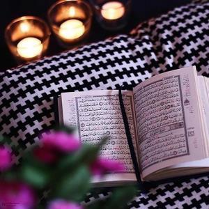 ویدیو گرافیک/ هر مقدار که میتوانید قرآن بخوانید