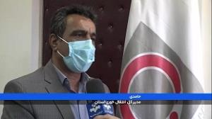 فعالیت مراکز اهدای خون لرستان در ماه رمضان